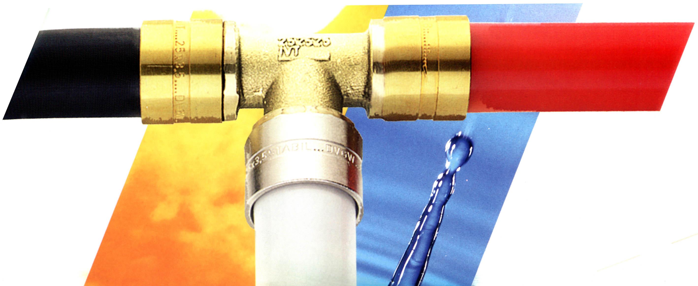 Что лучше металлопластик или сшитый полиэтилен для водоснабжения 55